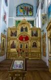 Придел в честь Собора Всех Святых в Земле Уфимской просиявших