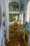Придел в честь Собора Всех Святых в Земле Уфимской просиявших вид с клироса