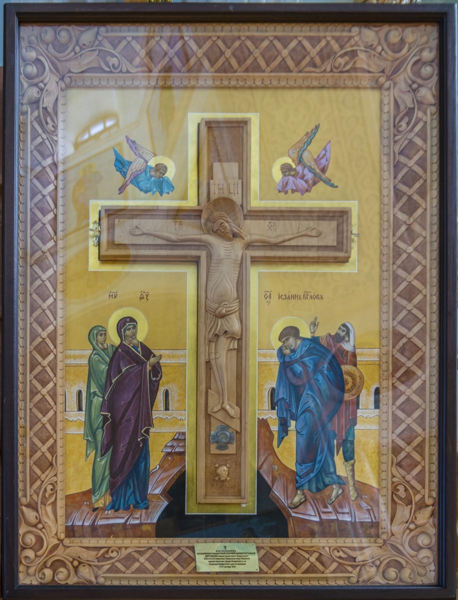 Животворящее Древо Креста Господня