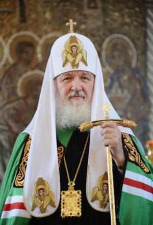 Фотоальбом к 70-летию Святейшего Патриарха Кирилла