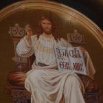 Архипастырское богослужение